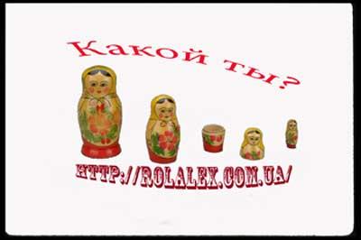 kakoy-ty