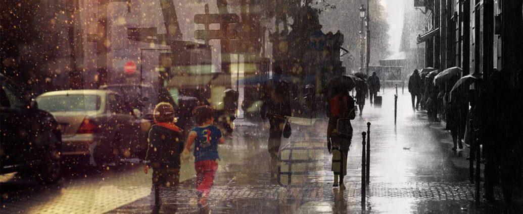 под дождем - Амнезия